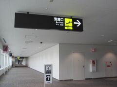 福岡空港に到着。40分後に次の搭乗便が出発です。係りの方に声をかけ、案内に従って移動します。