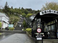 飯盛山へ。天候が怪しくなってきましたねえ。
