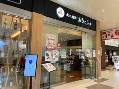 次は福島市へ。新幹線を待つ間、郡山駅の日本酒バー「もりっしゅ」で軽く一杯。