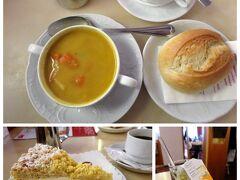 シュトゥットガルトのホテルで朝ご飯をたっぷり食べたので、あまりお腹は空いていません。 野菜スープ(4.2ユーロ)とコーヒー(2.8ユーロ)にしました。  食後にケーキ(3.2ユーロ)、カモミール(2.8ユーロ)を追加注文♪ ドム・カフェは、初めてマインツに来た時からずっと入りたいと思っていたコンディトライ。ケーキを食べて、満足、満足!