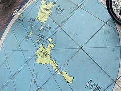 お土産をホテルにおいて、お酒をもって出かけました。 人工島に行く途中の橋の上に地図が書いてあったので撮りましたがちょっと失敗でしたね。