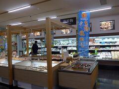 空の駅・旅人は全国各地の空港内の売店では充実した品揃えです 吉野の鶏めしもあります