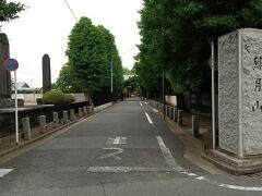 愛染院の参道に練馬大根の碑が有ります。