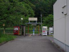 寿駅 とても目立たない駅です。