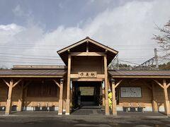 この日の目的はニッカウヰスキー仙台工場宮城峡蒸留所。 仙台市の西側にある作並地区へ。  仙北線快速で作並駅へ。 途中大学があるようで、途中まで割と混雑。  駅は改築されて新しく、トイレも問題なし。