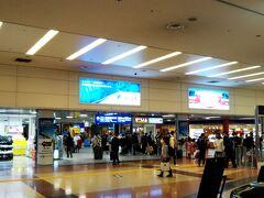 羽田空港に到着☆  今回、行きは「AIR DO」なので、「羽田空港第2ターミナル」☆