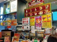 ランチは、ラッキーピエロ  青函フェリーターミナルの近くにもお店がある。