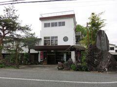 本日のお宿はここ。  「旅館 泉山荘」