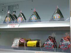 1階 コンビニシャロン タコライスは見当たりませんでした。時間的なものもあるかも? 口コミを見ると、オムタコがどうもあるらしい…。 おにぎりが、ANAスイートラウンジにあるのと同じもので軽くショック 1個 130円  これ以外写真がないですね… ・空港食堂…以前調査済⇒https://4travel.jp/travelogue/11591168#photo_64581355 ・そば処 琉風…店頭サンプルにタコライスはなかった ・ローソン…特記なし ・ポーたま…5人ぐらい並んでいました。タコライス味はなかったはず  次は4階(国内線)