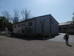 飯能市立博物館に3回目の訪問です。 以前は郷土館と言っていた。 今も無料です。