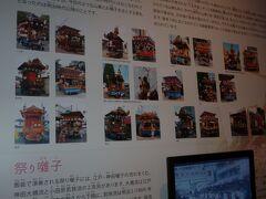 飯能市の祭り。 子供が小さい頃はよく行った飯能まつりの神輿、山車のいろいろ。