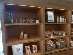 Piene Café(ピーネカフェ)がOH!の中にあった。
