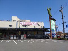 静岡に戻ってきて、ワサビの工場見学です。初めて通る道と場所ですが、これだけはっきりとわかりやすい看板があると間違えることが出来ないくらいでした。
