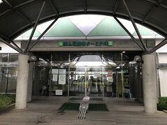 6:40 ホテルからタクシーでフェリー屋久島2の乗り場へ ¥640