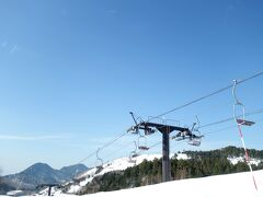 横手山 渋峠スキー場
