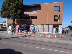厄除け大師参拝の後,道路の反対側にある佐野市観光物産会館へ.