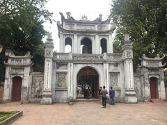 文廟に到着! こちらは第1の門「文廟門」で、入口となっています。