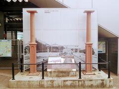 帰りも宮地嶽神社前からバスに乗り福間駅に戻った。みやじ口側の階段下にモニュメントのようなものが設置されている。