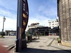 次に道の駅輪島に来ました。