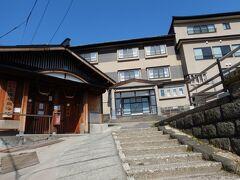 15時、今日のお宿に到着しました。 蔵王温泉の老舗宿のひとつ、おおみや旅館です。