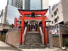 国道15号(銀座通り~第一京浜)を大門まで歩くことにした JRのガードを潜ってすぐにある「日比谷神社」