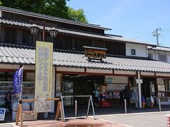 続いて、宇陀松山の街歩きのために、道の駅 大宇陀へ。 そこに、車を止めて、街歩き開始です。  でもね、連休明けなので、休みが多く、町全体がひっそりとしていました。
