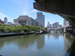 鉾流橋から水晶橋を眺めながら