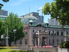 日本銀行も見えてきました。