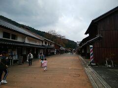 帰路は高速で無く、鯖街道を走って帰ります。途中にある小さな宿場町、「熊川宿」によりました。