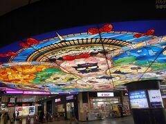 京王多摩センター駅、新宿から30~50分、電車によって所要時間がかなり違う