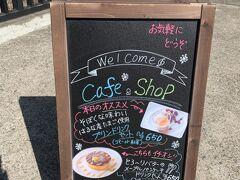 カフェがあります。 ここは知りませんでした。