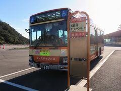 9:43 石廊崎オーシャンパークに着きました。(伊豆急下田駅から43分)
