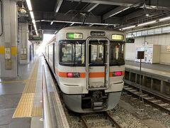 ホテルでしばし体調を整えたあと、9時8分発の飯田線に乗車。 いよいよ初めての飯田線の旅が始まります。