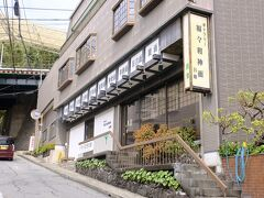 さて、前回立ち寄れなかったここ、「日本仮面歴史館」へ入って見ましょう。