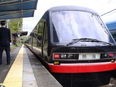 11:10、富戸駅に停車。