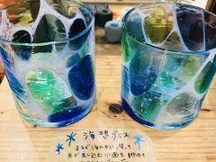 新垣瓦工場さんで、かわいいグラスを見つけたので、早速購入。 瓦のコースターも買いました