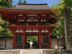 次は、室生寺へ。   入山料 600円 + 寶物殿 400円 = 1000円