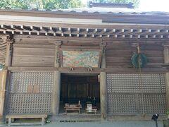 奥之院 御影堂。  屋根は、厚板段葺き。中に、弘法大使像が安置されています。  それでは、下に、おりましょう。続いて、寶物殿8去年の5月に完成したそうです。)を見学して、帰ります。   釈迦如来坐像、十一面観音菩薩立像、地蔵菩薩立像、十二神将立像(6体) が、安置されています。こういうところで安置しないと、 維持できないものね。  とても、良かったです。