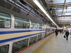 横浜駅に着きました。