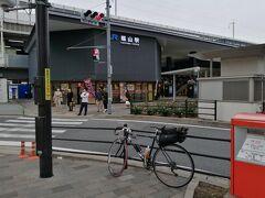 スタートは福山駅です。 新尾道まで輪行するのもいいですが、福山から尾道まで足ならしもかねて走りました。