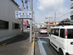 しまなみ海道は自転車専用道があるわけではないので、道路横の青線に沿って進みます。  向島は平坦なので簡単に因島大橋へ行けました。