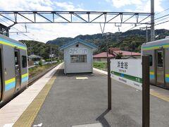 横浜を出発してからおよそ2時間50分、浜金谷駅で下車します