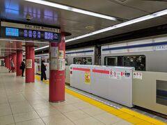 ◆旅行本編 ▽5月12日(水) 1日目 この日は夜勤明け。都営浅草線・新橋駅から羽田行きの電車に乗ります。