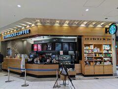 スタバで本日のコーヒーを注文。