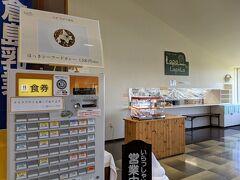 目指すは「ラポ・ラポラ食堂」。ネット情報では蕎麦が美味しいようなので、ホッキ貝のかき揚げ蕎麦を食べようと思っていました。