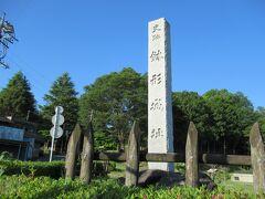 06:25 「搦手橋」と「正喜橋」の間あたり:「鉢形城址」の東の端までは分かりやすい道を徒歩20分。 ここは「日本100名城」にもなっています。