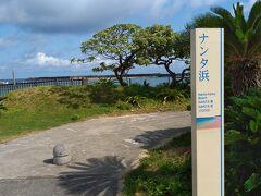 その後はバイクで島巡り開始 まずはナンタ浜