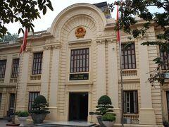 1月3日(日) 11時、国立歴史博物館の見学を終了し、ハノイの街歩きに戻ります。