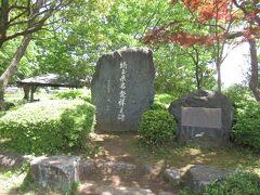埼玉の地名の由来となった記念碑がありました。