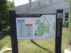 博物館も200円と安いので見学する事にします。